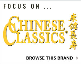 Featured Chinese Classics