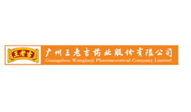 Wanglaoji Pharmaceutical