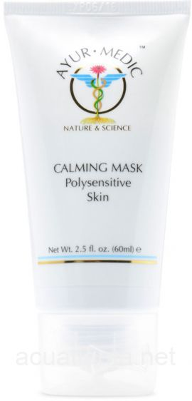 Calming Mask 2 oz