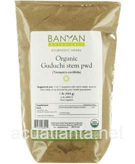 Guduchi Stem Powder 1 pound Organic