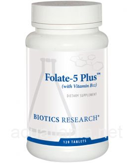 Folate-5 Plus (with B12) 120 tablets