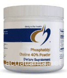 Phosphatidyl Choline 40% 300 grams powder