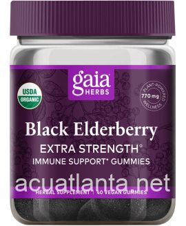 Black Elderberry Extra Strength Gummies 40 gummies