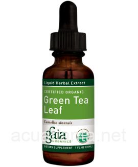 Green Tea Leaf 1 oz