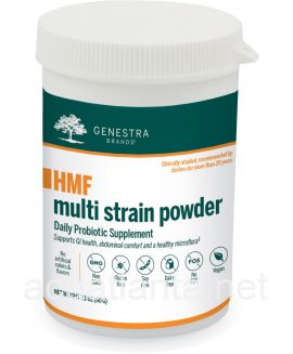 HMF Multi Strain Powder 2.1 ounce