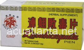 Forsythia Fruit Tablets (Lian Qiao Bai Du Pian) 96 tablets