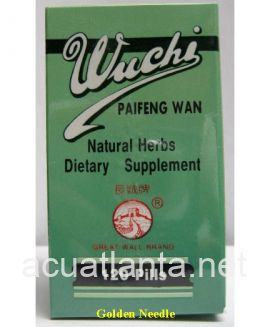 Wu Chi Pai Feng Wan (Concentrated) 120 pills