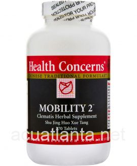 Mobility 2 270 capsules