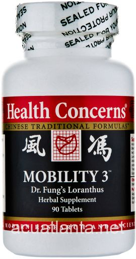 Mobility 3 90 tablets
