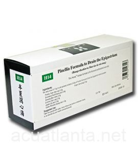 Pinellia Formula to Drain the Epigastrium 42 packets (H14)
