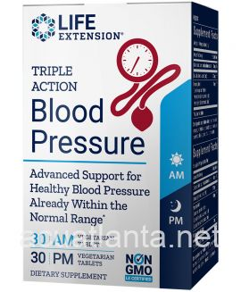 Triple Action Blood Pressure 60 veggie tablets