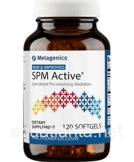 SPM Active 120 soft gels
