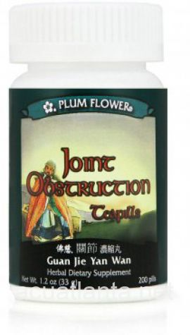 Joint Obstruction Teapills 200 count