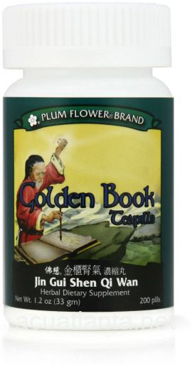 Golden Book Teapills 200 count