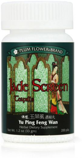 Jade Screen Teapills 200 count