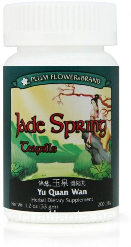 Jade Spring 200 count