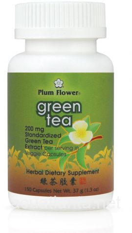 Green Tea 150 capsules 200 milligrams