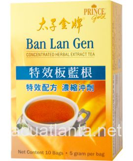 Ban Lan Gen Concentrated Tea Bags 10 tea bags