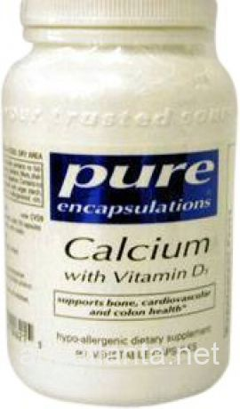 Calcium with Vitamin D3 90 soft capsules