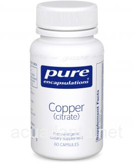 Copper (citrate) 60 veggie capsules 2 milligrams