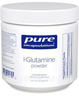 L-Glutamine Powder 227 grams