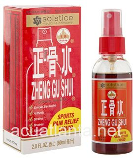 Zheng Gu Shui 2 ounce pump bottle