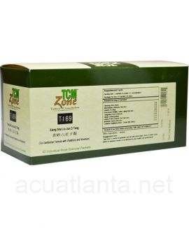 Xiang Sha Liu Jun Zi Tang 42 packets 2 grams (T169_G)