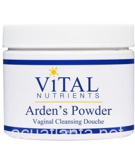Arden's Powder 60 grams