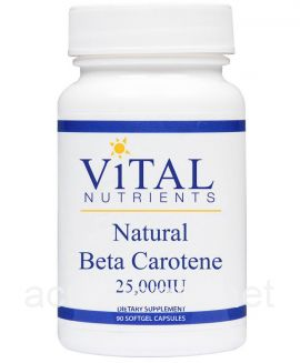 Natural Beta Carotene 90 capsules 25000 i.u.
