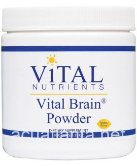 Vital Brain 90 grams Natural Lemon Flavor