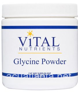 Glycine Powder 250 grams