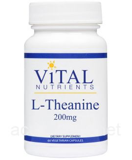 L-Theanine 60 capsules 200 milligrams