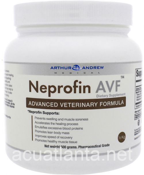 Neprofin (veterinary) 500 grams