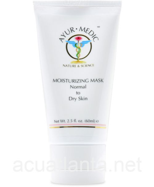 Moisturizing Mask 2 oz