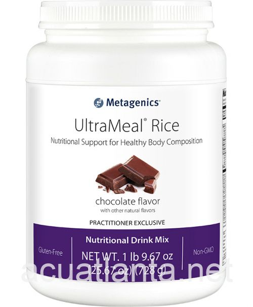 UltraMeal Rice 25.67 oz powder Natural Chocolate Flavor