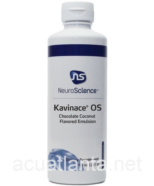 Kavinace OS Emulsion 8 ounces Chocolate Coconut