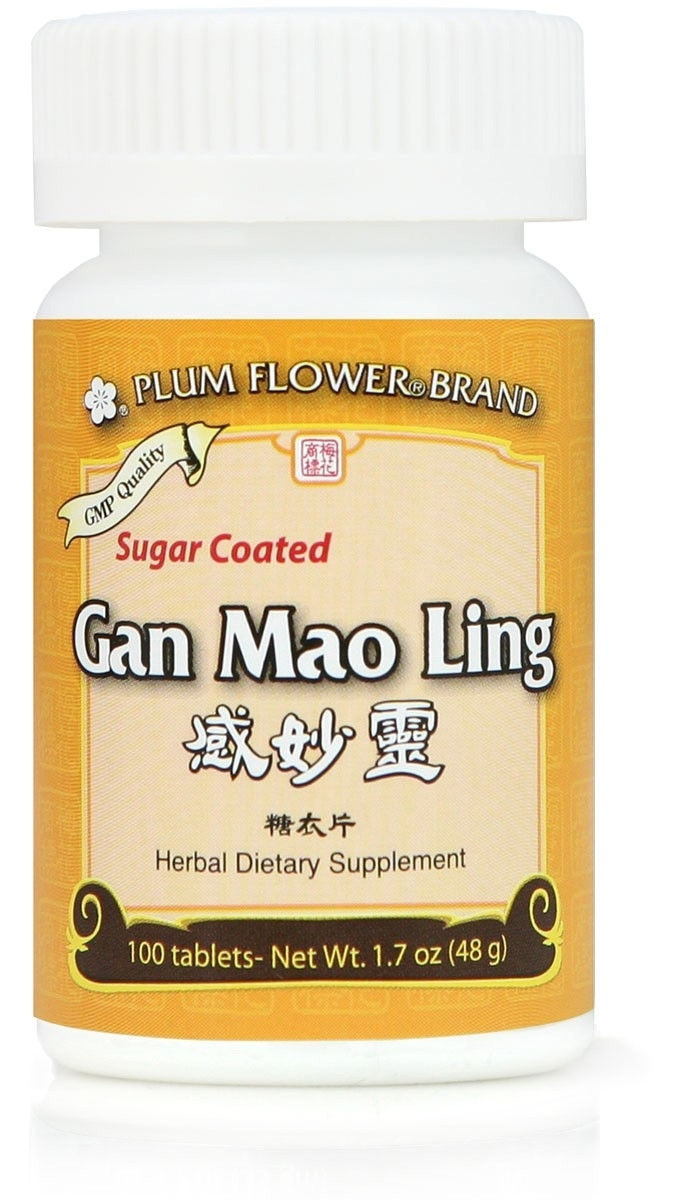 Gan Mao Ling Sugar Coated 100 count