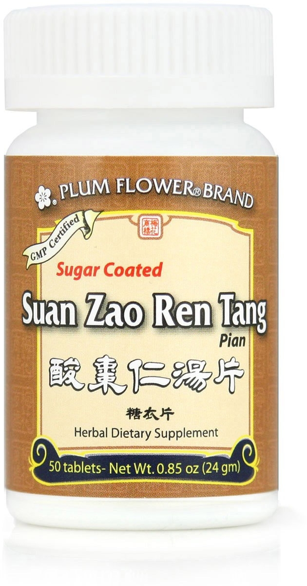 Suan Zao Ren Tang- sugar-coated 50 count