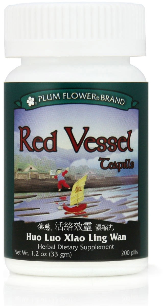 Red Vessel 200 count
