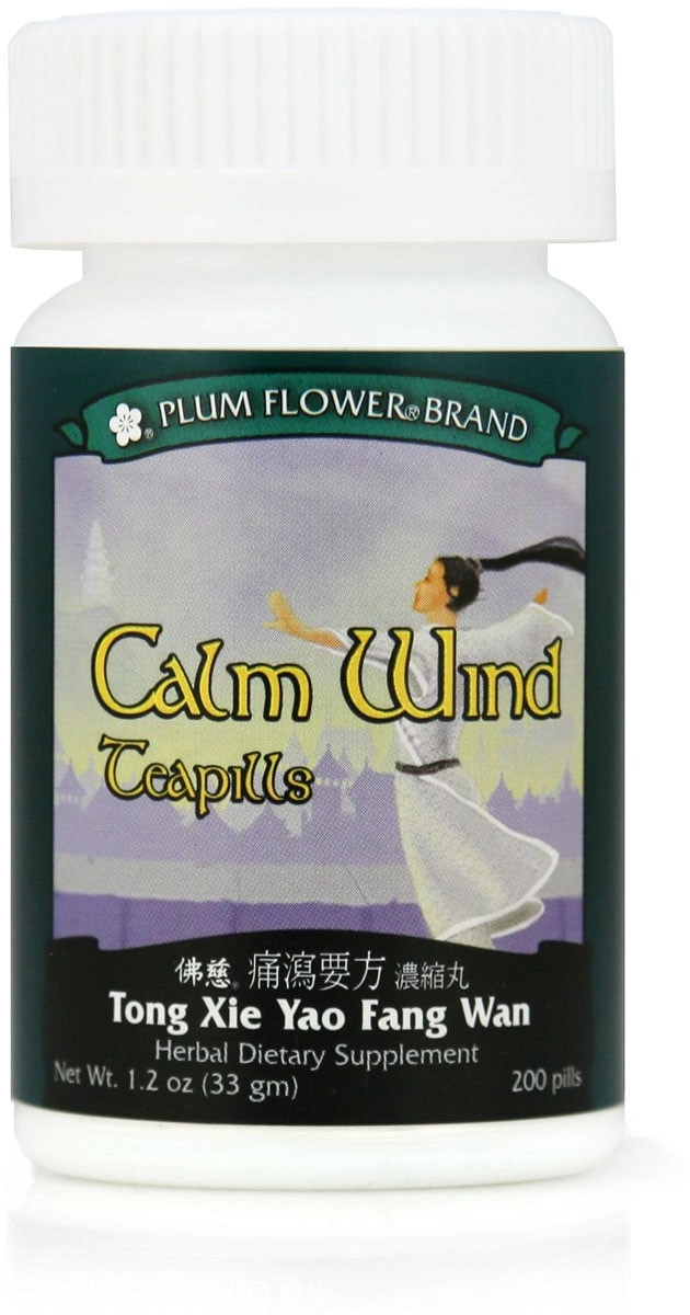Calm Wind 200 count